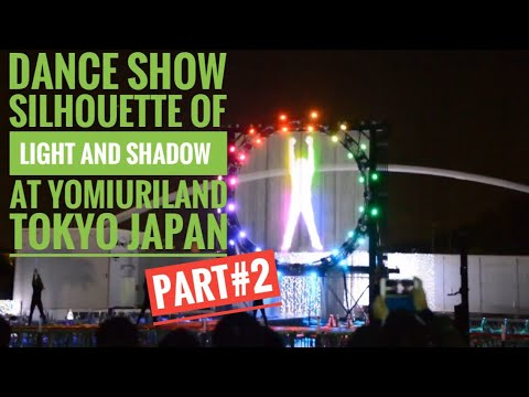 「Tokyo, Japan」Dance show, Silhouette of light and shadow at Yomiuriland Part 2