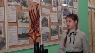 Школа 179. Выставка