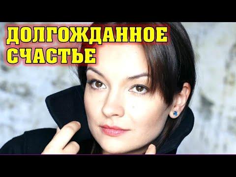 ПЕРЕЖИВШАЯ ПОТЕРЮ сына актриса Ольга Павловец снова стала мамой и смогла пережжить горе