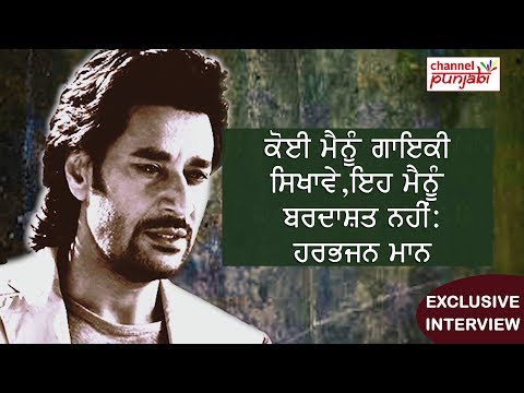Harbhajan Mann | Satrangi Peengh 3 | Exclusive Interview | Channel Punjabi