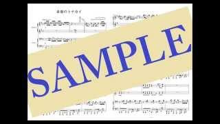 楽譜、練習用音源はこちらからダウンロードできます。 楽譜→https://www...
