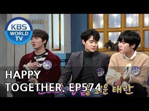 Happy Together I 해피투게더 - Kim Bora, Cho Byeongkyu, Kim Hyeyoon, Chanhee, Etc [ENG/2019.02.14]