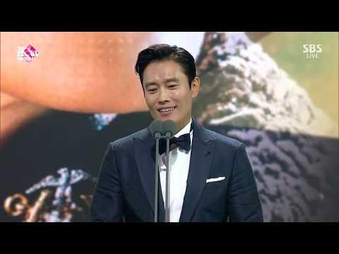 Speech: Best Drama Actor Seoul Awards 2018 Englishsubbed