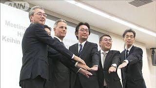日立、ホンダ 傘下4社合併 経営統合で生き残りへ(19/10/31)