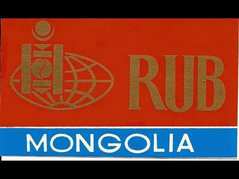 Voice of Mongolia 12035 kHz