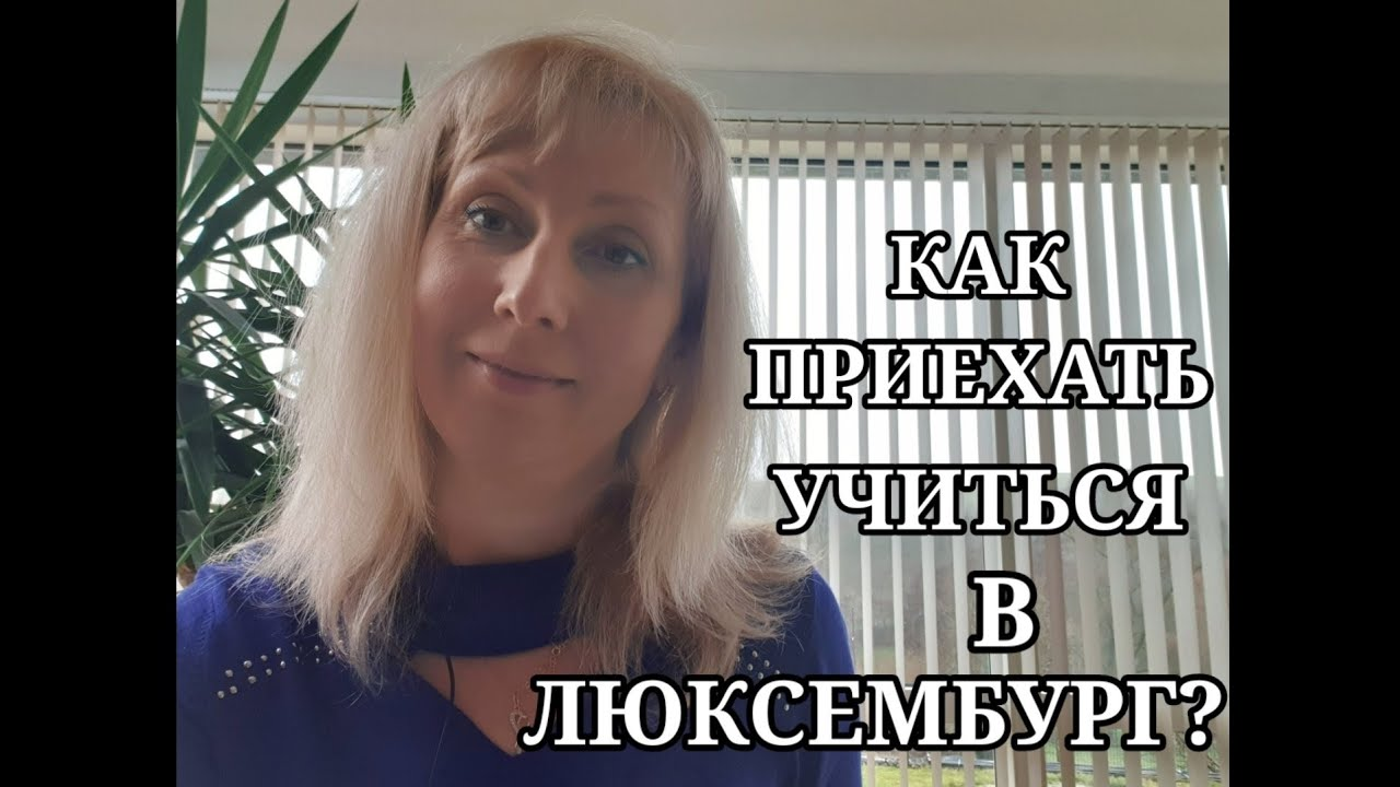 Использование дистанционного обучения в России - узнайте