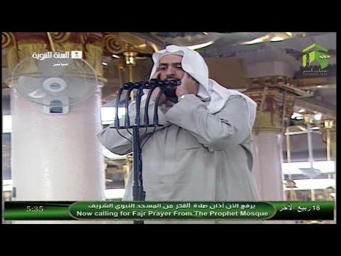 Madinah Adhan Al-Fajr 18th Feb '14