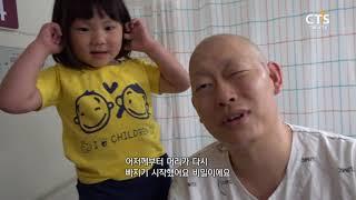 7000미라클 예수사랑여기에 림프종혈액암 박중근 목사