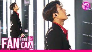[안방1열 직캠4K] 갓세븐 잭슨 공식 직캠 'ECLIPSE' (GOT7 JACKSON Official FanCam)