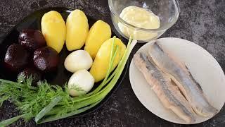 Салат Под Шубой. Селедка под шубой - классический рецепт.