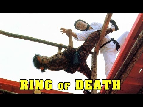 Wu Tang Collection -  Ring of Death