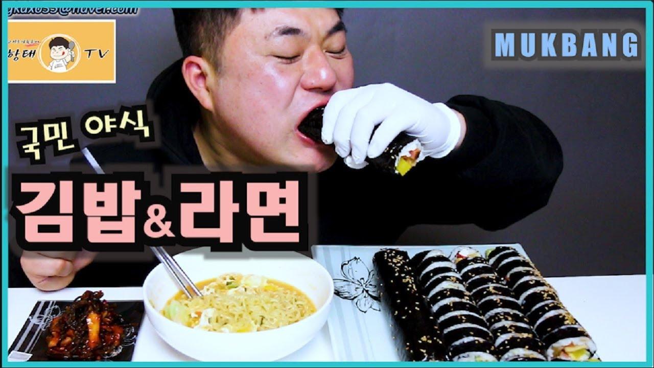 밤 11시!! 야식에 라면은 진리! 김밥 까지 미친 ASMR 먹방 ㅋㅋㅋ[feat.살 찌는 이유] / noodle mukbang / gimbap
