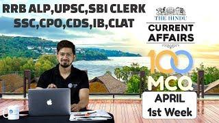 100 MCQ Current Affairs April 1st Week For SBI CLERK, UPSC,IBPS, RAILWAYS,SSC,CDS,IB