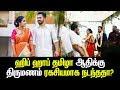 Hip Hop Tamizha Aadhi gets Married | Latchaya | Latest Tamil Cinema News...