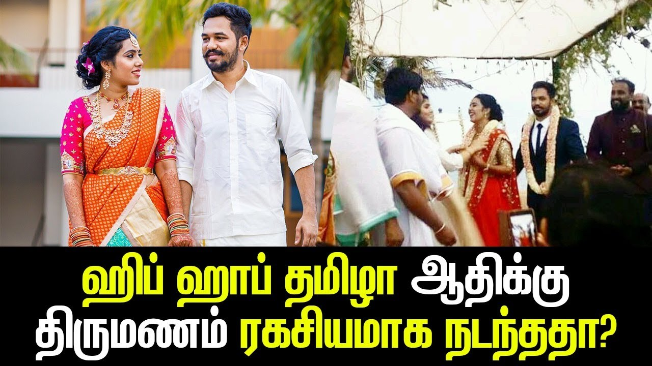 Hip Hop Tamizha Aadhi gets Married | Latchaya | Latest Tamil Cinema News | Reel Petti