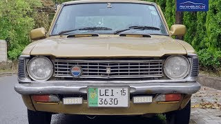 Toyota Corolla 1974 Owner's Review: Price, Specs & Features | PakWheels