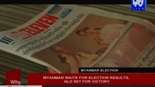 Myanmar waits for election results, NLD set for victory