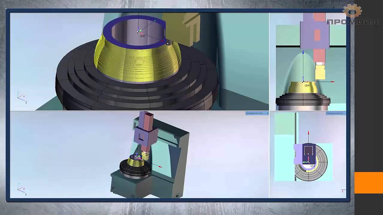 Станки для обработки шаровой пробки запорных кранов