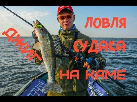 Ловля судака. Джиг на реке Кама