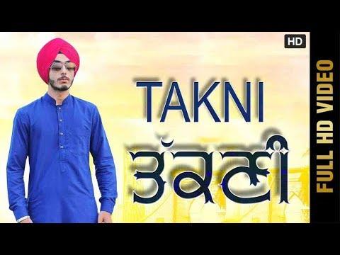 TAKNI (Full Video)   SAHIB PREET   New Punjabi Songs 2018   AMAR AUDIO