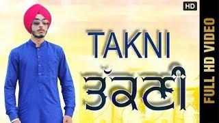 TAKNI (Full Video) | SAHIB PREET | New Punjabi Songs 2018 | AMAR AUDIO