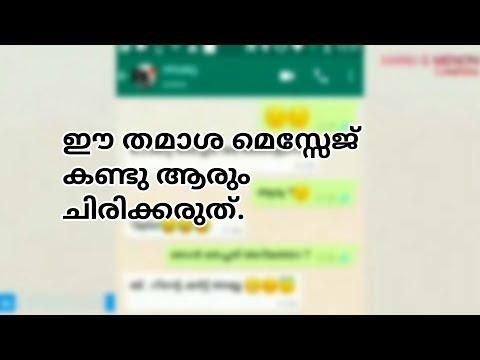 Malayalam WhatsApp Funny Message 2018 | WhatsApp Troll Malayalam