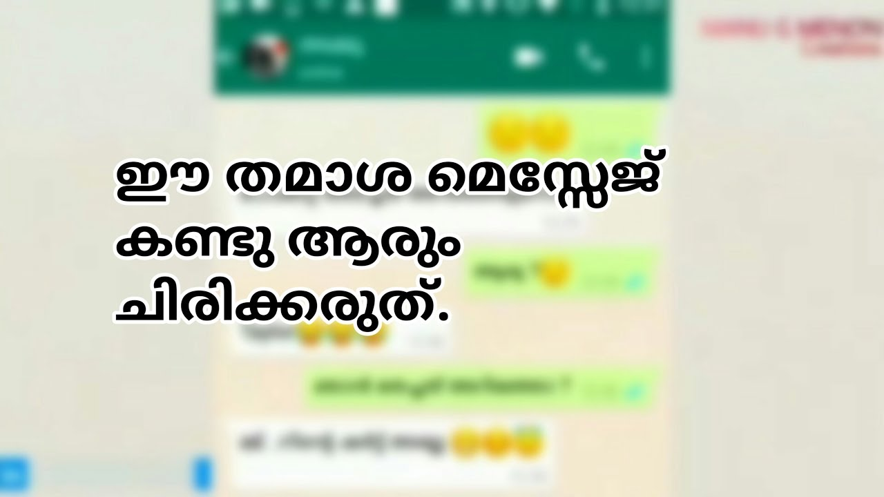 Malayalam Whatsapp Funny Message 2018 Whatsapp Troll Malayalam