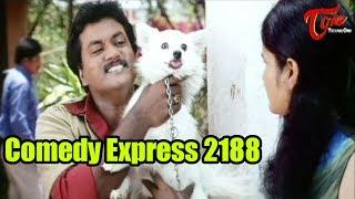 Comedy Express 2188 | Back to Back | Latest Telugu Comedy Scenes | #TeluguOne