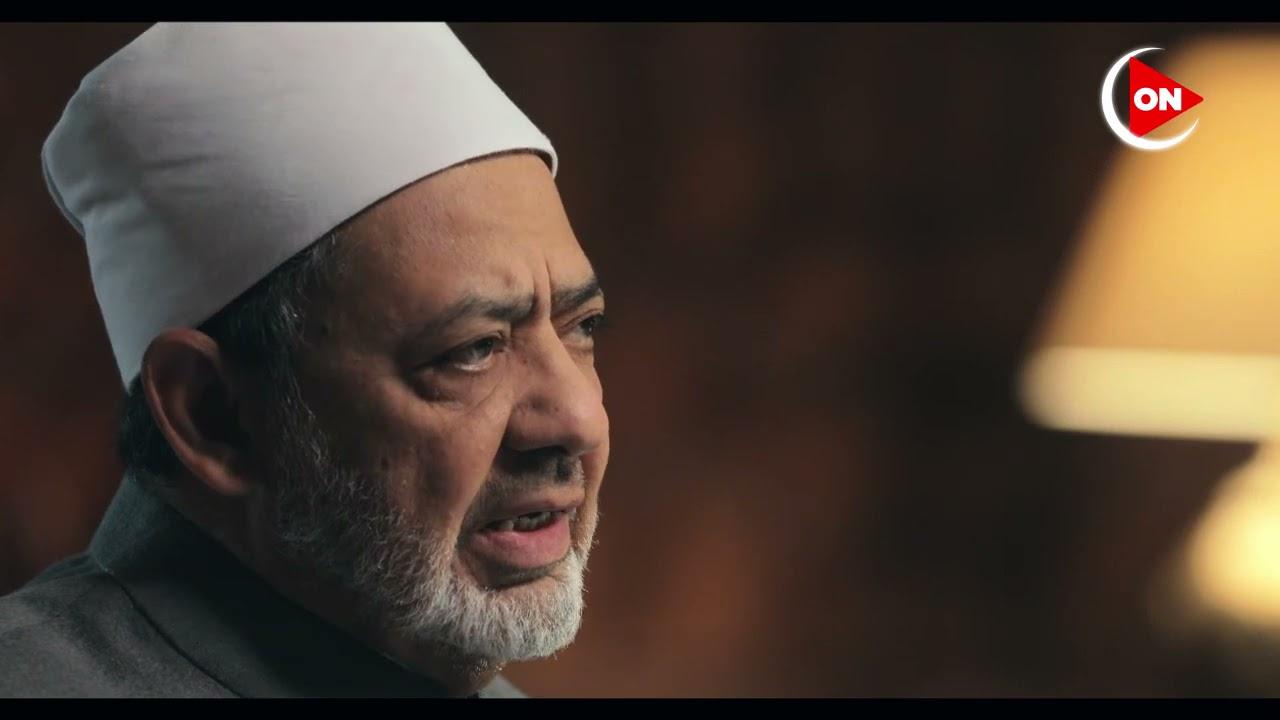 الإمام الطيب: شريعة الإسلام نزلت إلى أرض الواقع وأثبتت نجاحها في مجال التطبيق