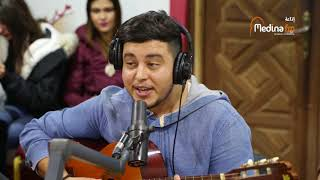 Mehdi Mozayine - Andou Zine (Acoustic Live) مهدي مزين ـ عندو الزين
