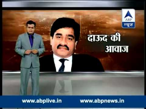 ABP News special l Underworld don Dawood Ibrahim's 'real' voice