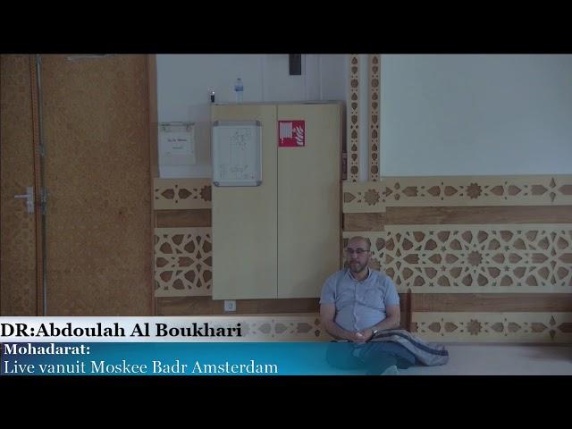 Abdellah Elboukhari