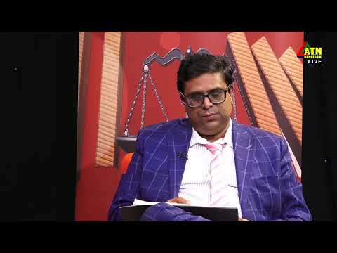 Legal Talk With Shafiqur Rahman 29/09/2020
