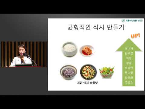 췌장암 환자의 영양관리