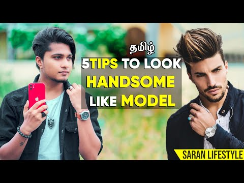 5 TIPS TO LOOK HANDSOME LIKE MODEL | TAMIL |How to look like model