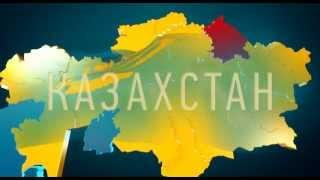 Инициатива Прозрачности Добывающей Отрасли в Казахстане