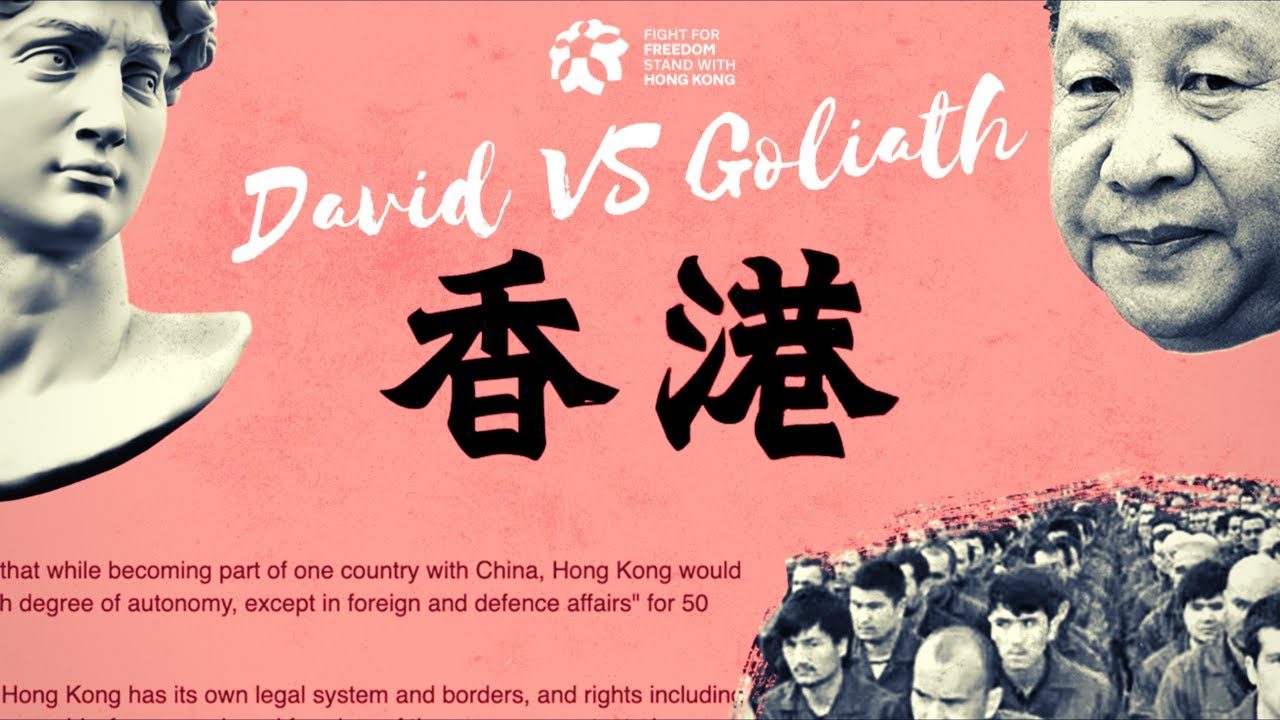David vs Goliath: Defending Hong Kong