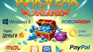 Самый крутой чит для Warspear Online взлом на уровень и деньги