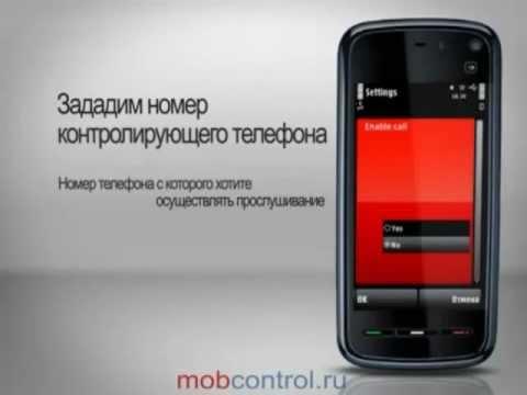 Категории видео для телефона