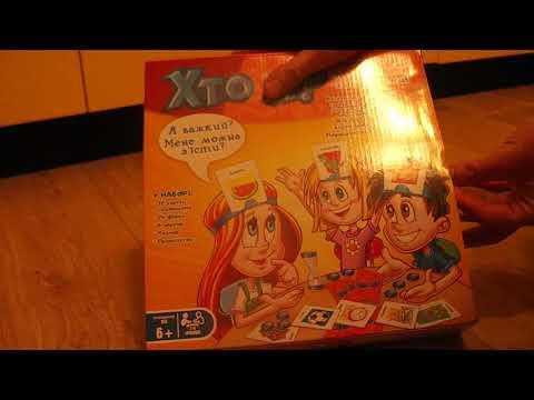 Настільна гра Kingso Toys Хто я? (JT007-74)