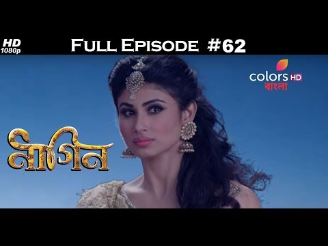 Naagin (Bengali) - 27th December 2016 - নাগিন - Full Episode