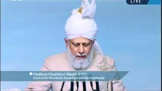 Bengali - Concluding Address at Jalsa Salana Canada 2012 by Hadhrat Mirza Masroor Ahmad (aba)