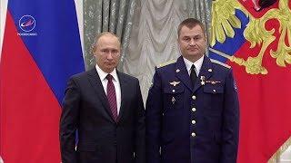 В Кремле вручили государственные награды космонавтам