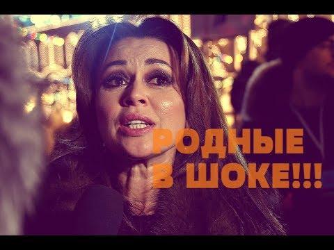 «Умерла час назад»: Близкие Заворотнюк прокомментировали информацию о смерти актрисы. Врачам конец