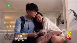 A Jungle Survivor 森林生存记 Episode 14 Trailer