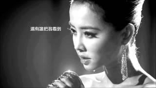 蔡依林 Jolin Tsai 我 (歌詞版)