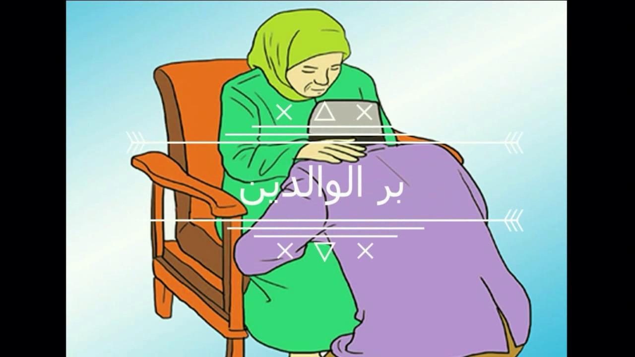 640 Koleksi Gambar Kartun Muslimah Orang Tua Dan Anak HD