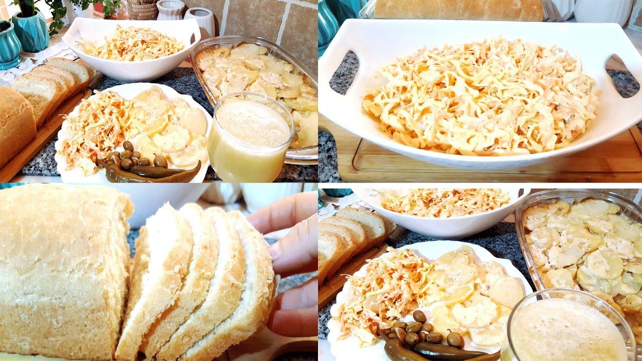 وجبة غداء صيفية لا تفوتكم بدون لحم بطاطا بجنة قودا سلطة روسية مع خبز التوست