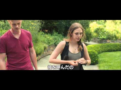 少女が大人に変わる夏(予告編)