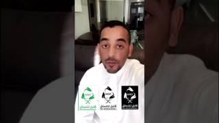 شعار قابل للتحلل في السعودية على منتجات البلاستيك